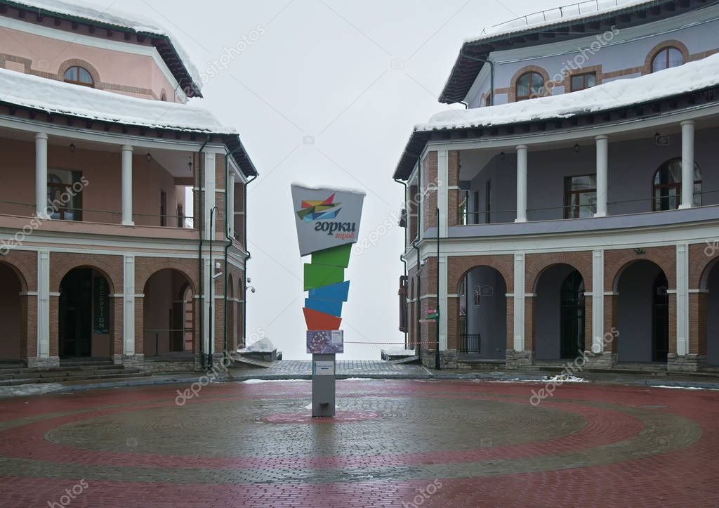 Upper Gorky Gorod - all-season resort town 960 meters above sea level