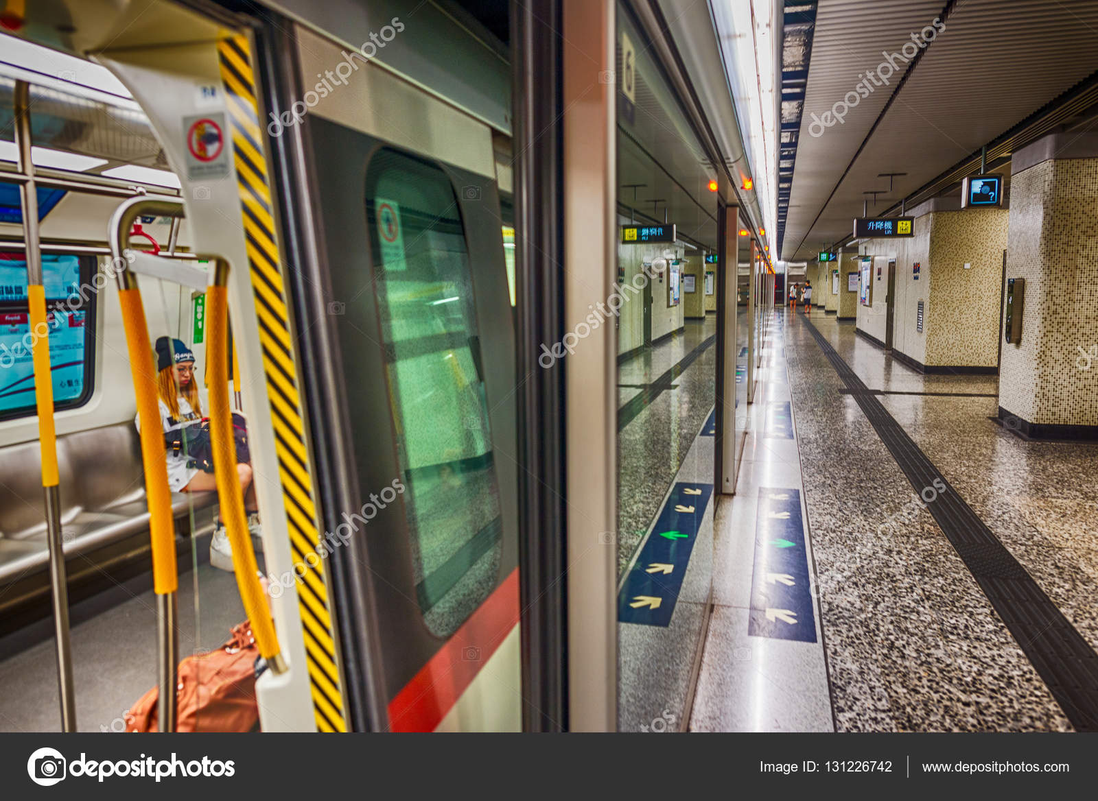 HONG KONG - APRIL 2014: MTR underground station in Hong Kong