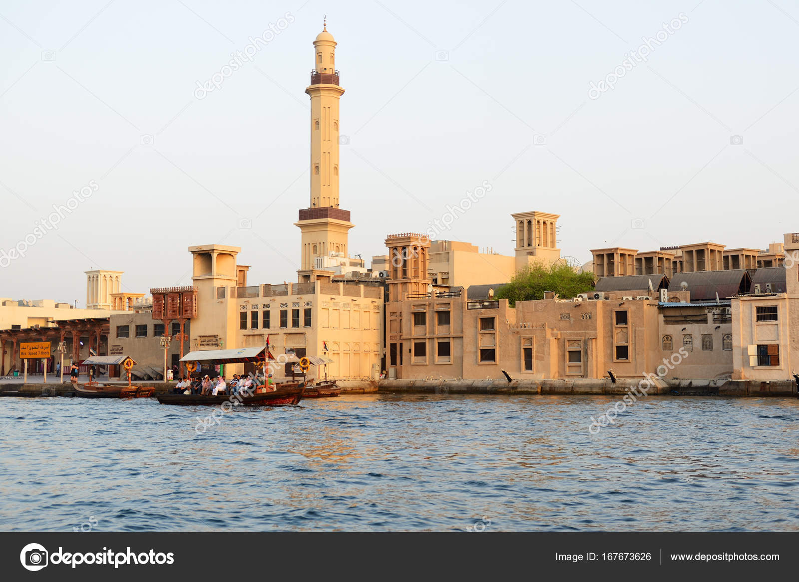 DUBAI, UAE - SEPTEMBER 10: The traditional Abra boat with