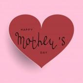 eine Inschrift auf dem Herzen einer glücklichen Mutter. Vektorillustration.