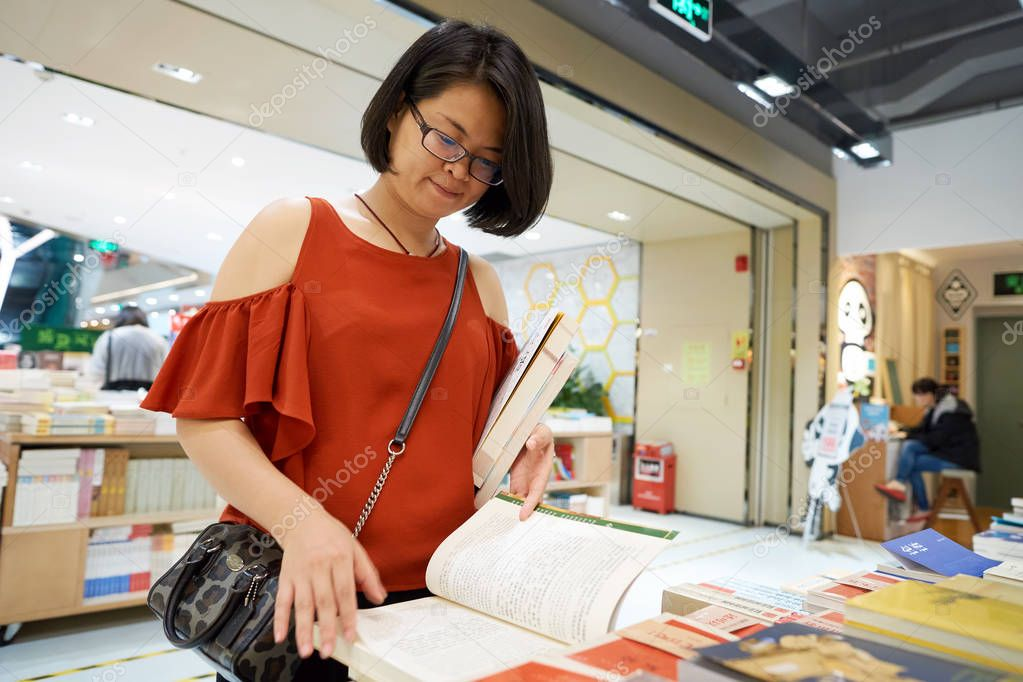 Chinese Woman Read Book Stock Editorial Photo C Teamtime