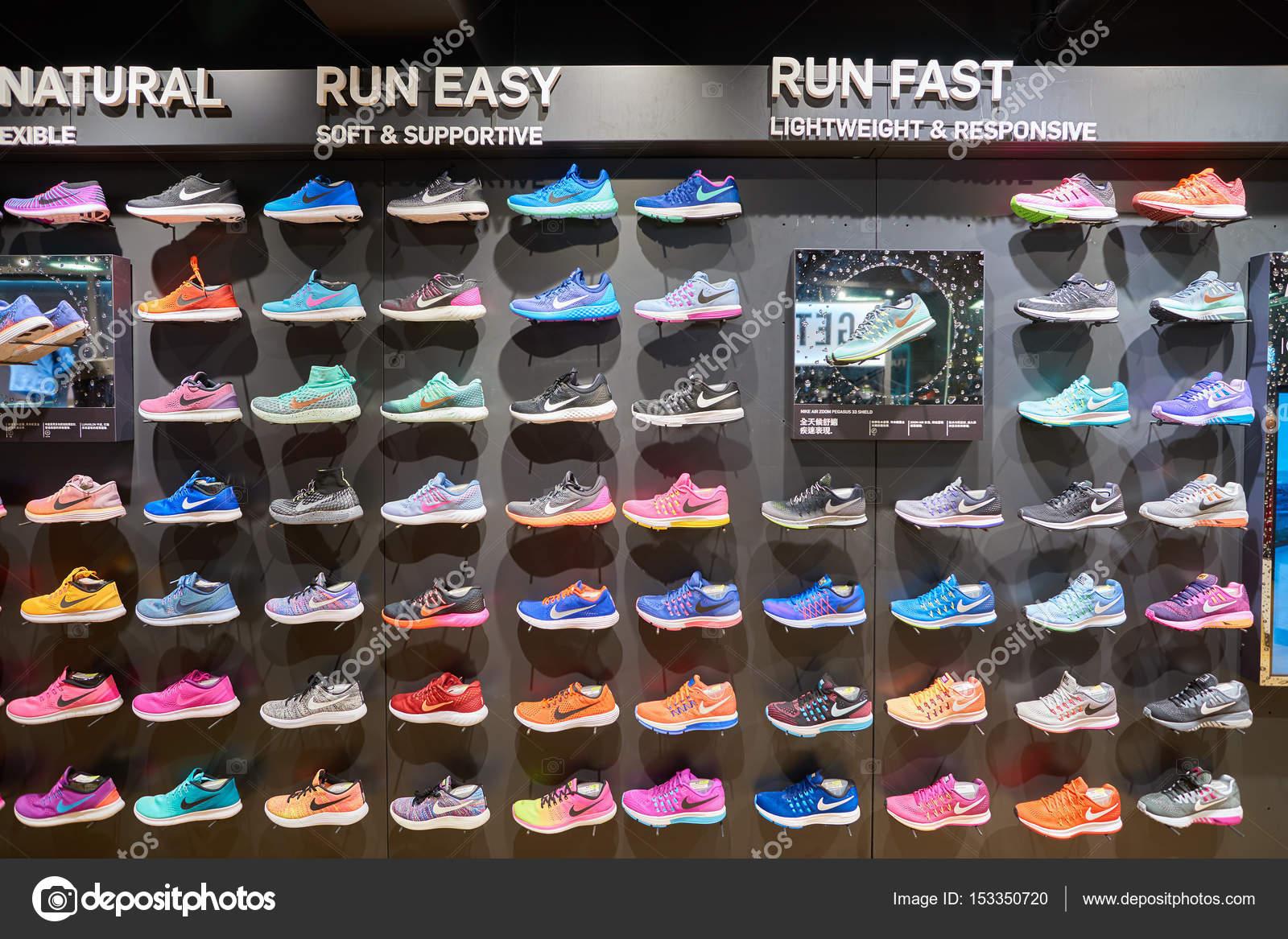 Nike store in Hong Kong – Stock