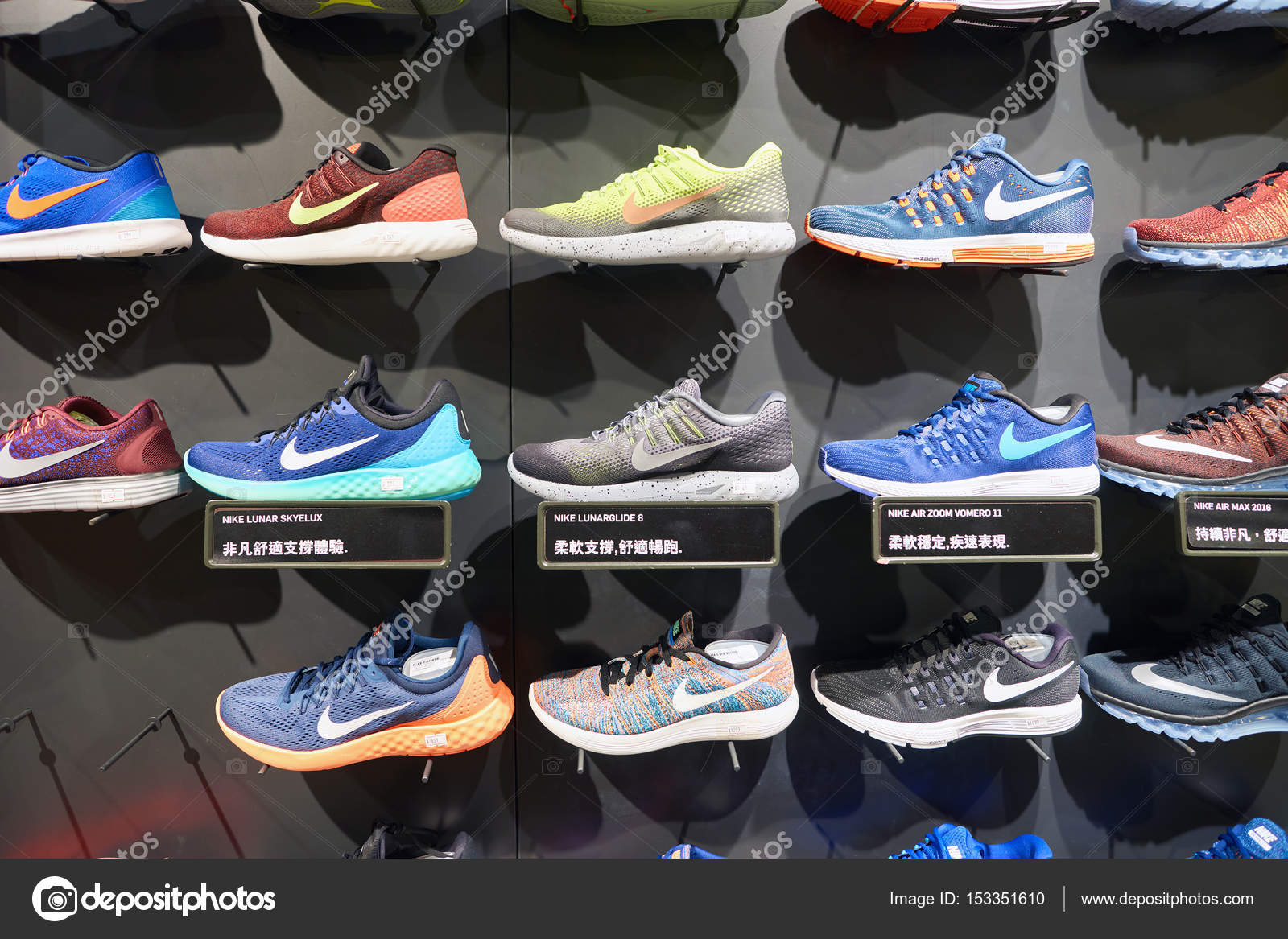 Nike store in Hong Kong — Stock Photo