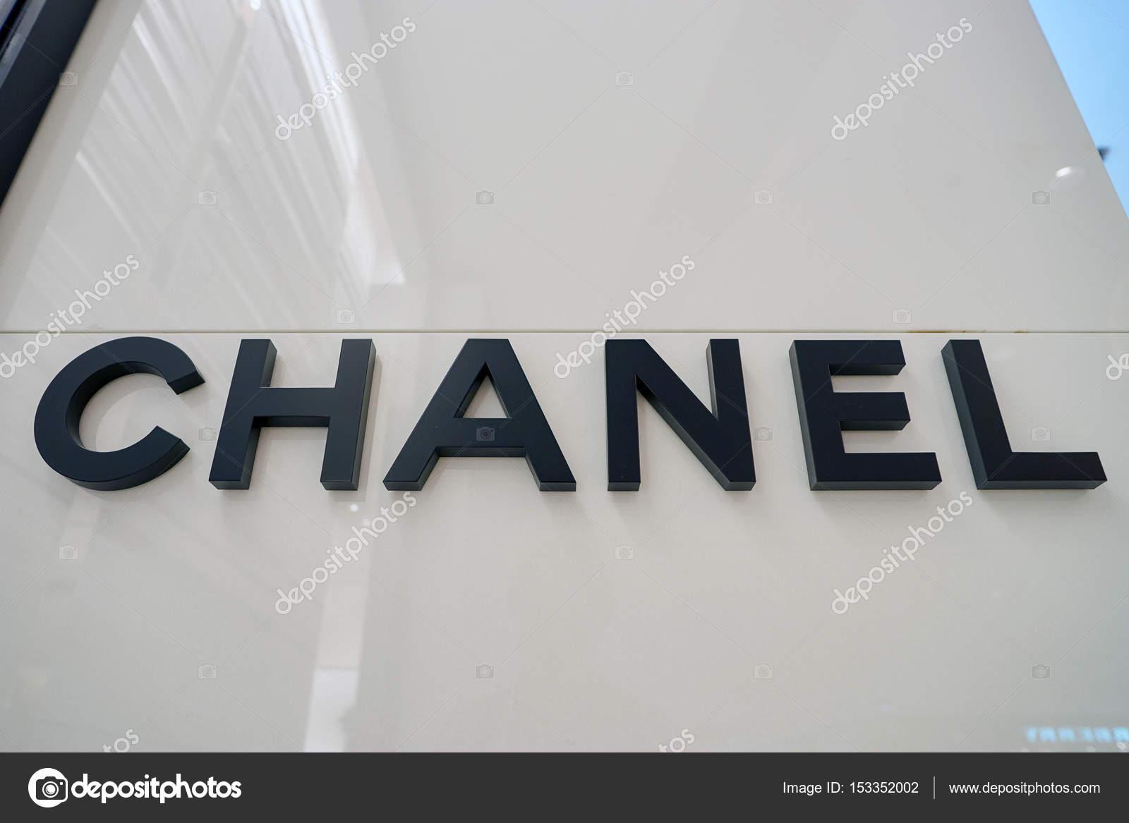 Chanel Znak Elementy Shopping Mall Zdjęcie Stockowe Editorial