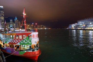 Star Ferry in Hong Kong