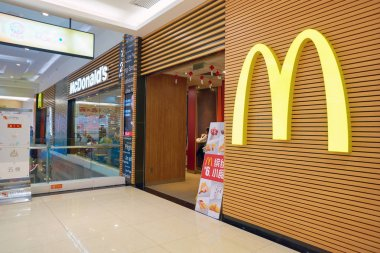 McDonald's restaurant in Shenzhen
