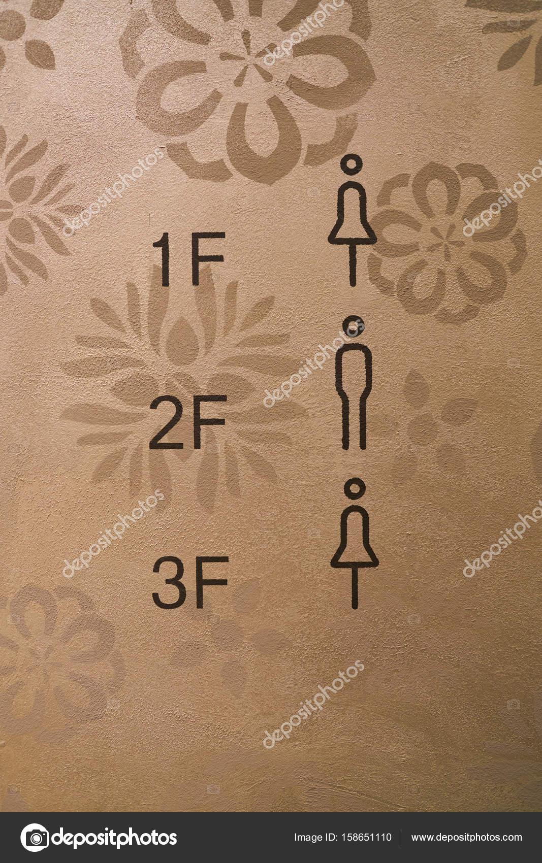 badkamer tekenen bij Starbucks koffie – Redactionele stockfoto ...