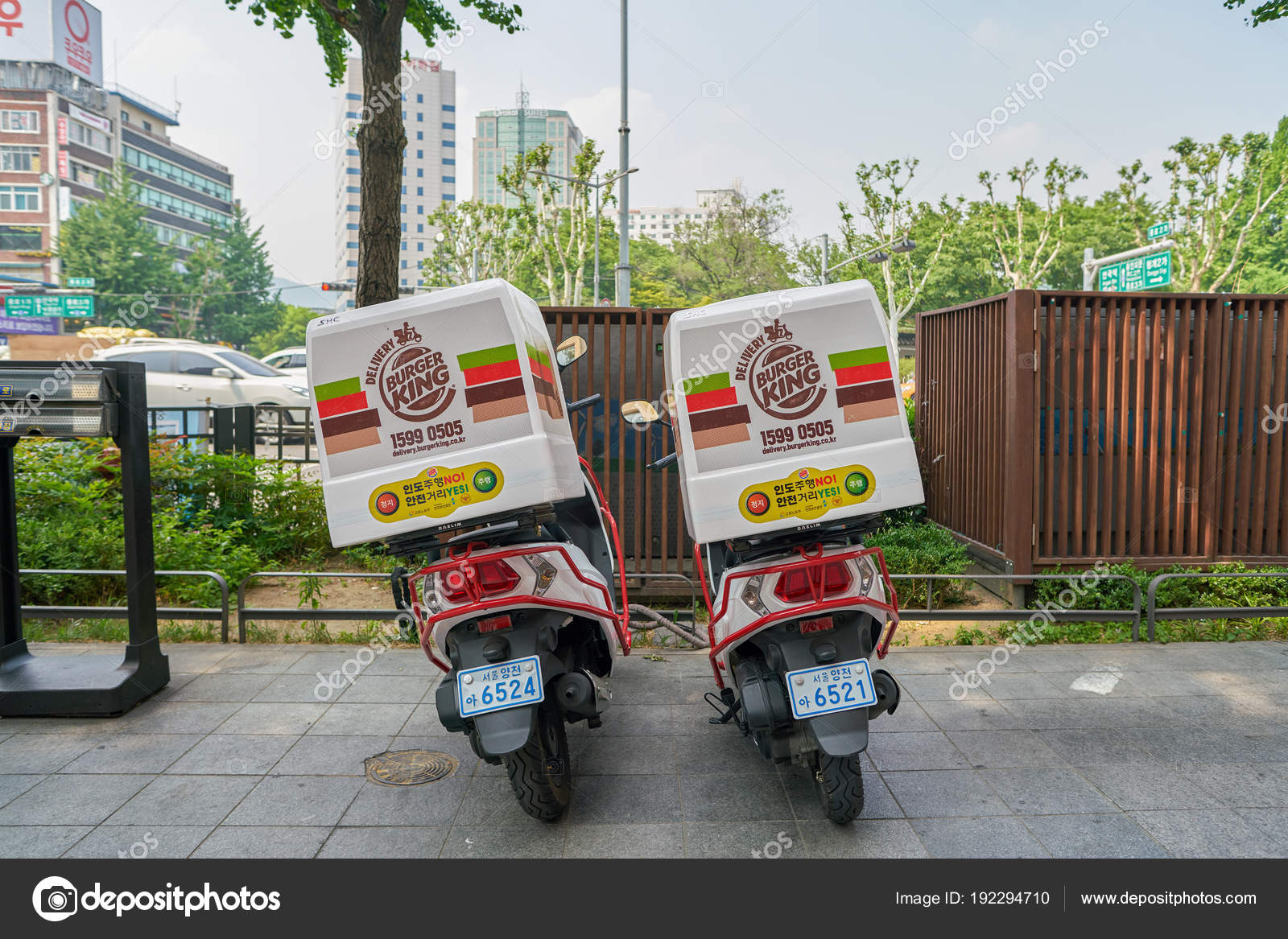 Seoul South Korea Circa May 2017 Burger King Delivery