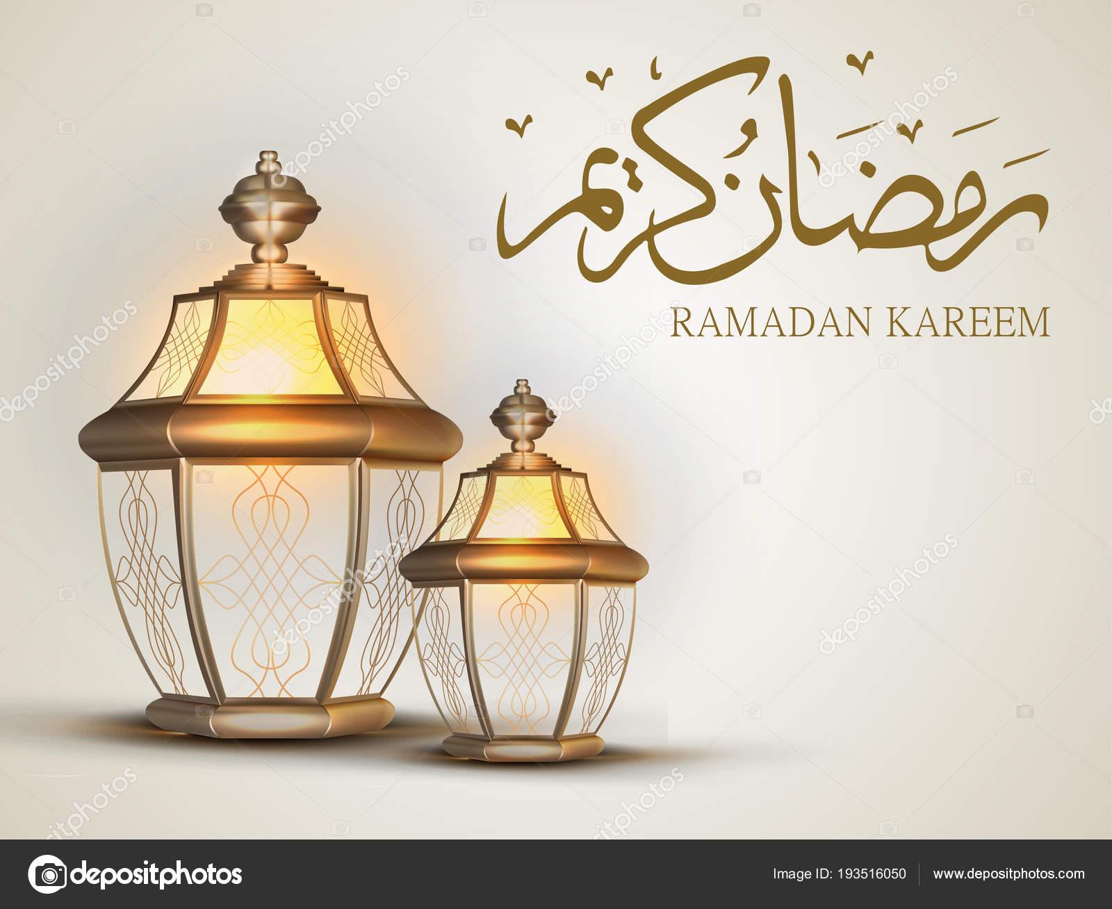 Ramadan kareem islamic greeting design line mosque dome with arabic ramadan kareem islamic greeting design line mosque dome with arabic pattern lantern and calligraphy stock m4hsunfo Gallery