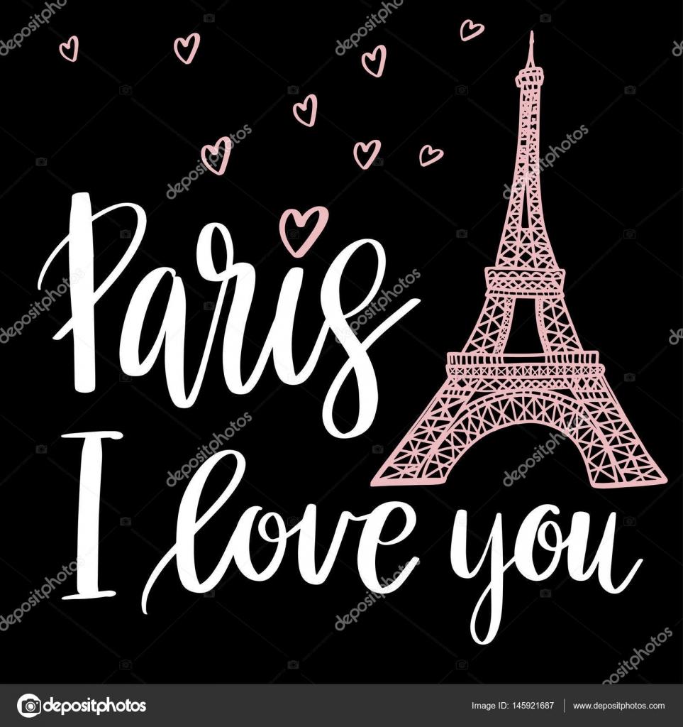 Imágenes Paris Torre Eiffel Con Frases París Te Amo