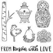 Fotografie Russische Doodle Symbolsammlung