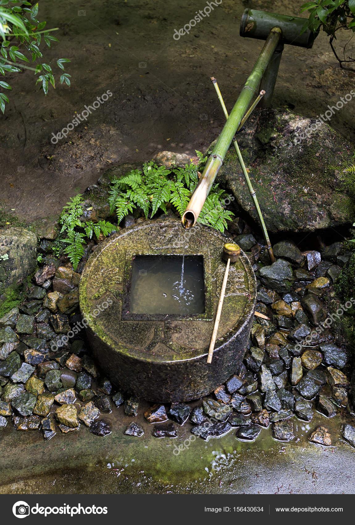 Traditional Japanese Bamboo Fountain Ryoan Ji Kyoto Stock Photo