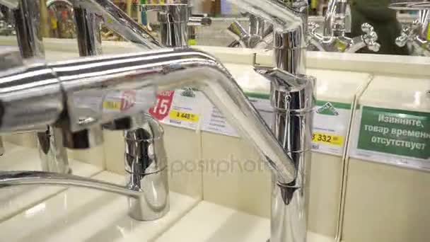 Assortment Of Faucets In Leroy Merlin