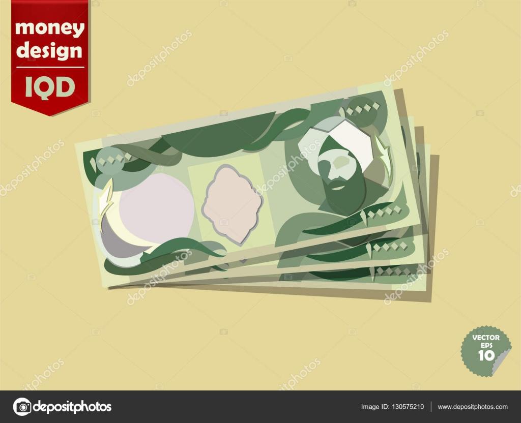 Iraqi dinar money paper vector design iraq money concept stock iraqi dinar money paper vector design iraq money concept stock vector m4hsunfo