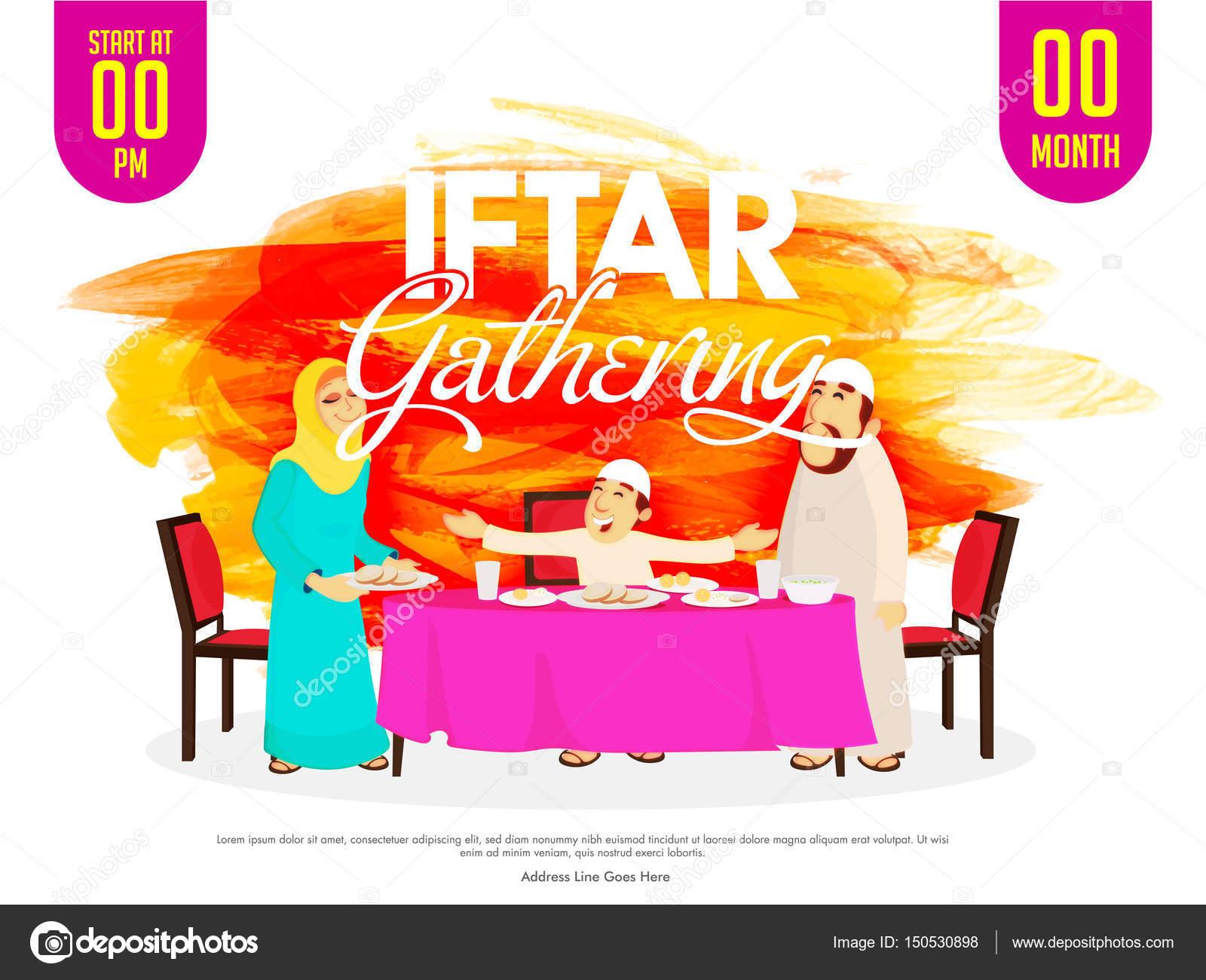 Diseño De Tarjeta De Invitación De Reunión De Iftar