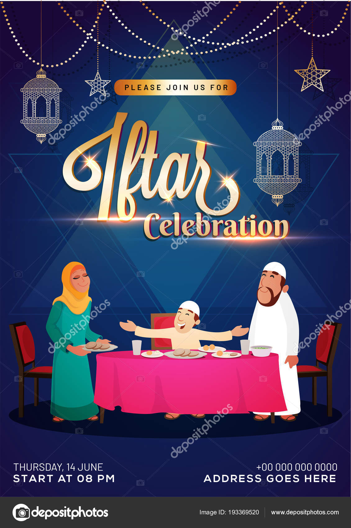 Iftar Party celebration invitation card poster or banner design
