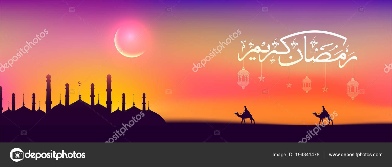 Web Header Banner Design Mosque People Riding Camel
