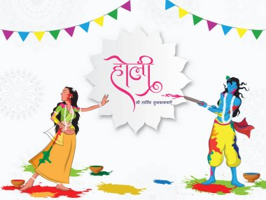 Illustration of Lord Krishna Playing Holi with Radha From Color Gun (Pichkari) and Best Wishes of Holi in Hindi Language on White Mandala Background. stock vector