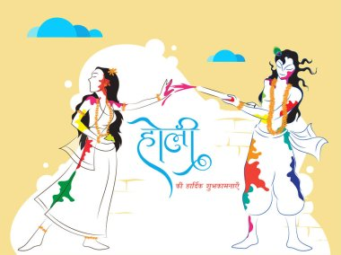 Hindi Wishing Text (Best Wishes of Holi) with Lord Krishna and Goddess Radha Celebrating Festival Of Colors on Abstract Background. stock vector