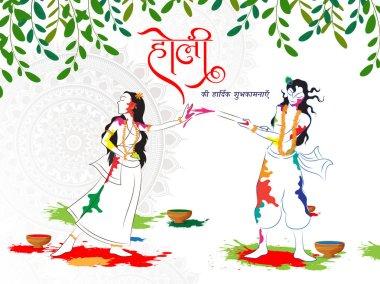 Illustration of Lord Krishna Playing Holi with Radha from Pichkari on Mandala Pattern Background and Hindi Wishes Text of Holi. stock vector