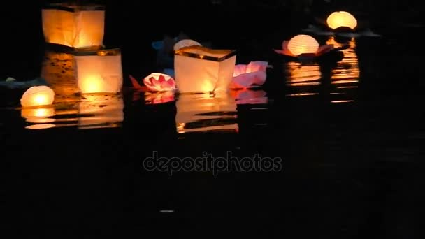 Paper Lanterns at Night on the Water