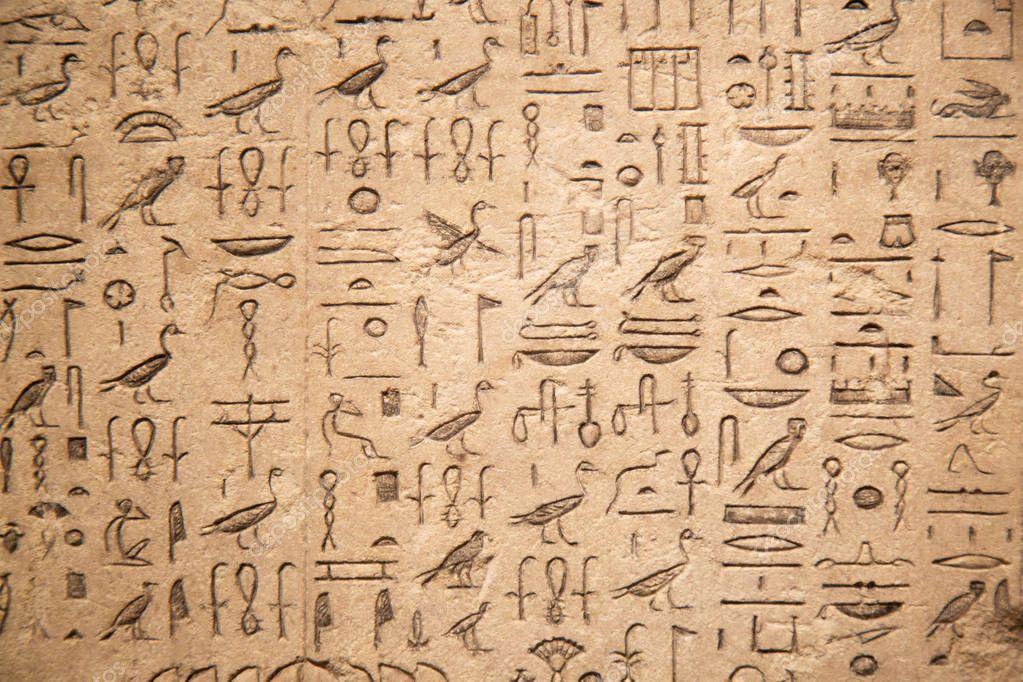 壁にエジプトの象形文字 — ストック画像