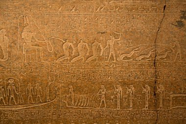 Egyptian Hieroglyphs on wall