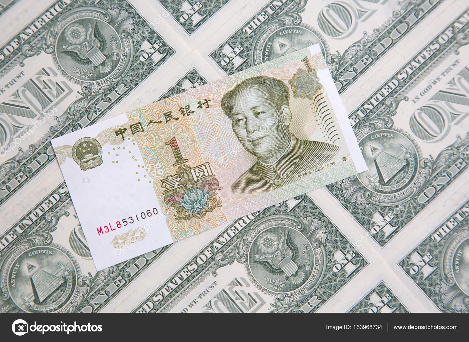 1 китайский юань к доллару промо код lite forex