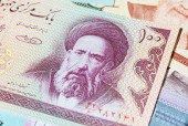 Closeup of colourful Middle East banknotes