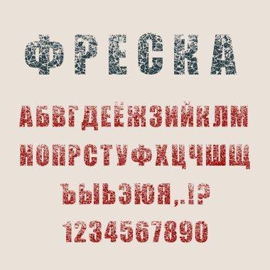 Decorative Russian alphabet vector font.