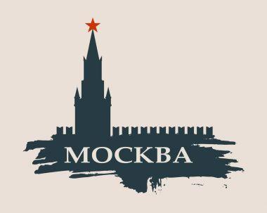Spasskaya Tower of Kremlin in Moscow