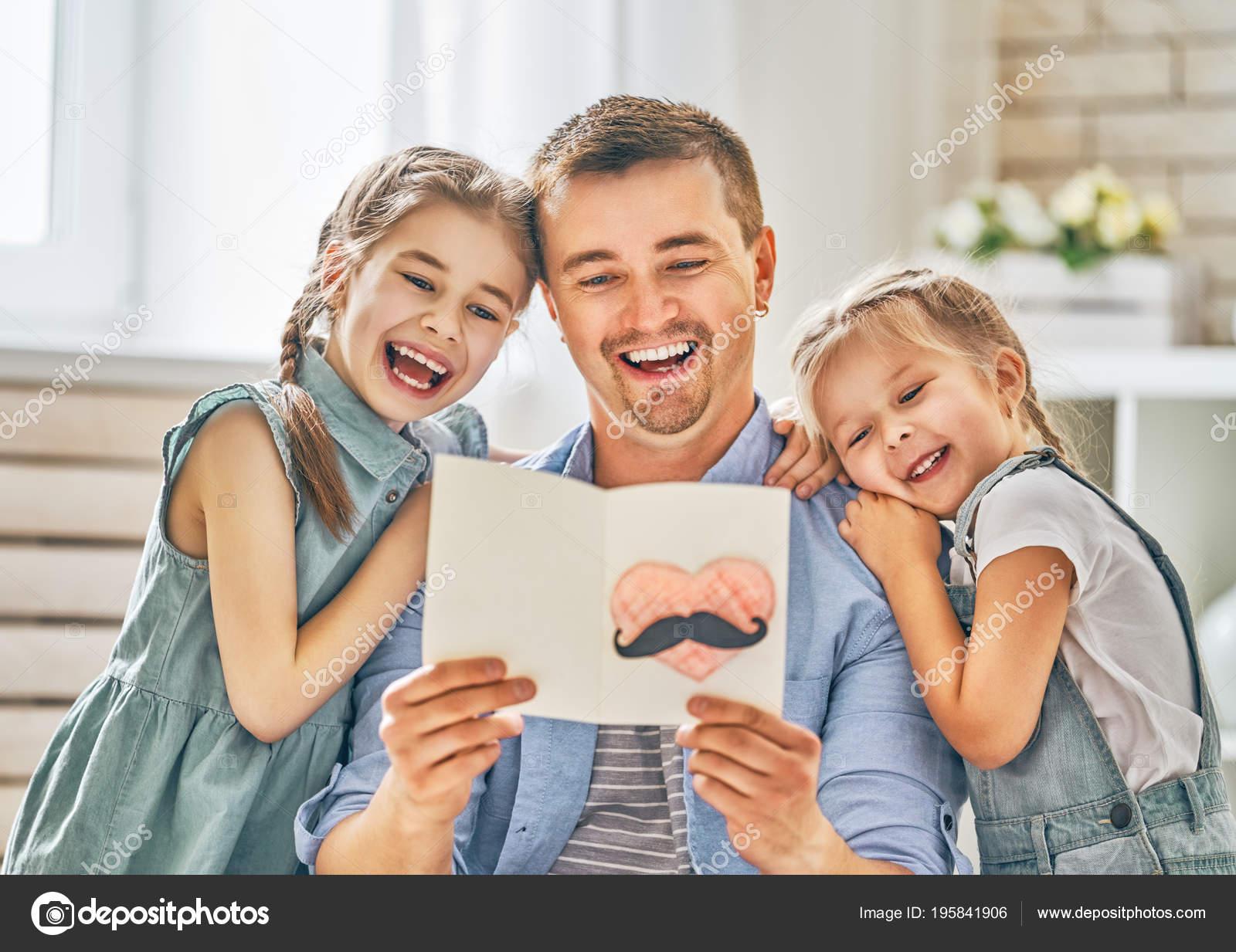Поздравления от детей к отцу
