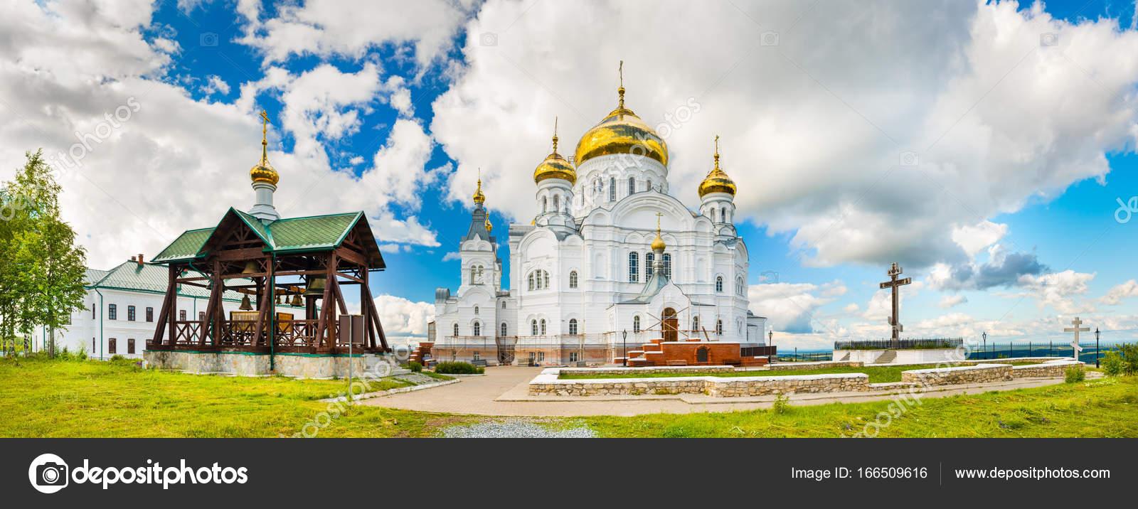 ロシアのペルミ地方で Belogorsk...