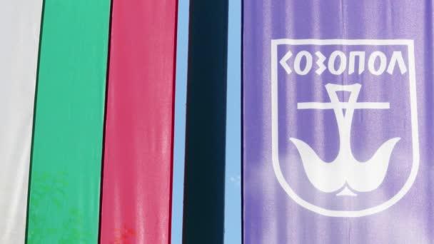 Flag Bulgaria and the flag Sozopol, spa town on the Black Sea coast.