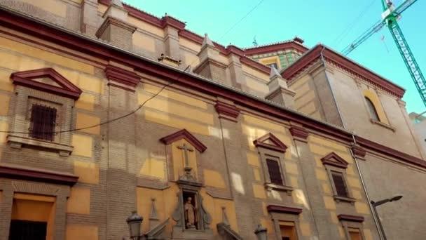 Calle recogidas granada street view