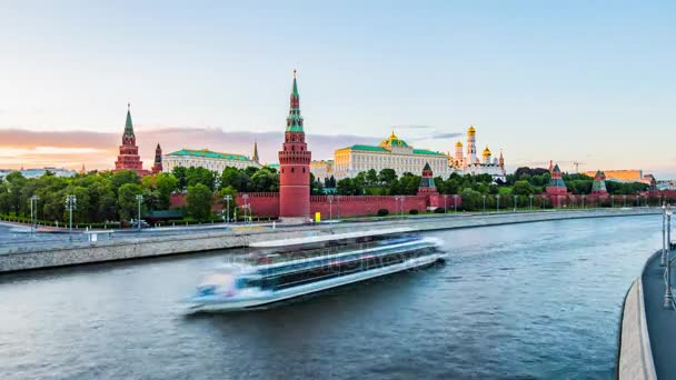 Moscow Kremlin, usually referred to as Kremlin, is fortified complex at heart of Moscow, overlooking Moskva River to south, Russian Federation.