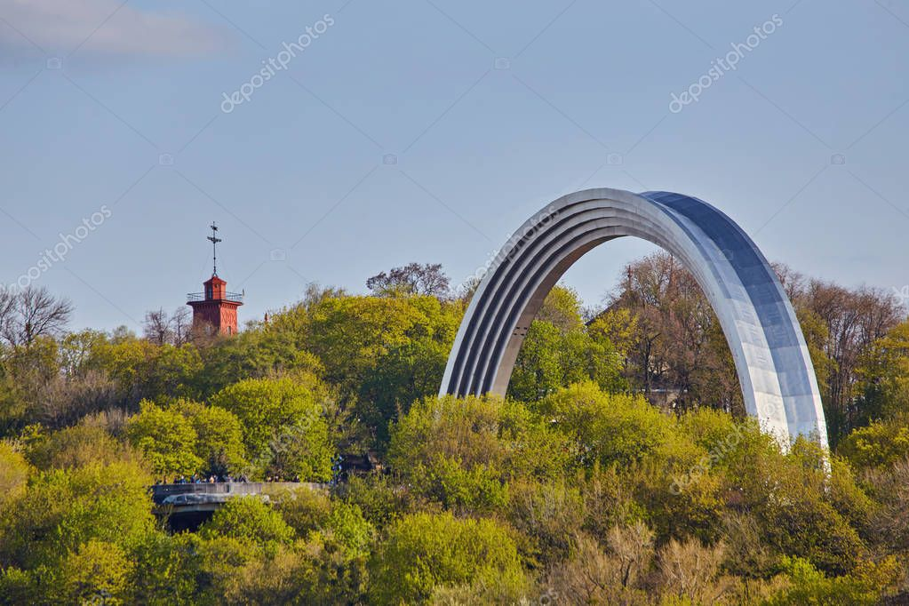 Memorial Arch of Friendship of Peoples. Kiev.