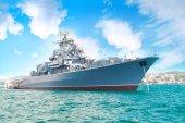 Vojenská námořní loď