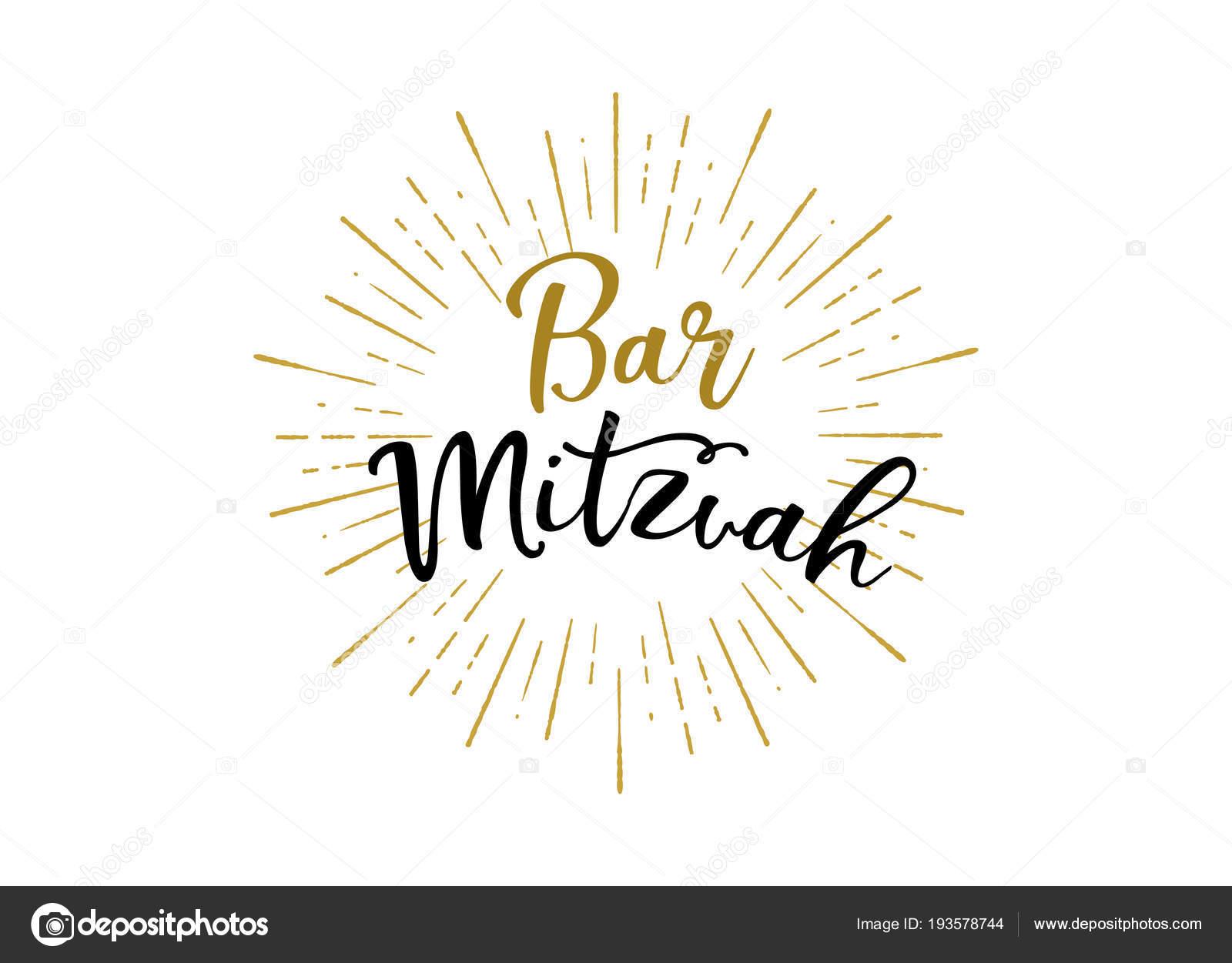 Bar-Mizwa-Glückwunsch-Karte, moderne Schriftzug in Hebräisch ...