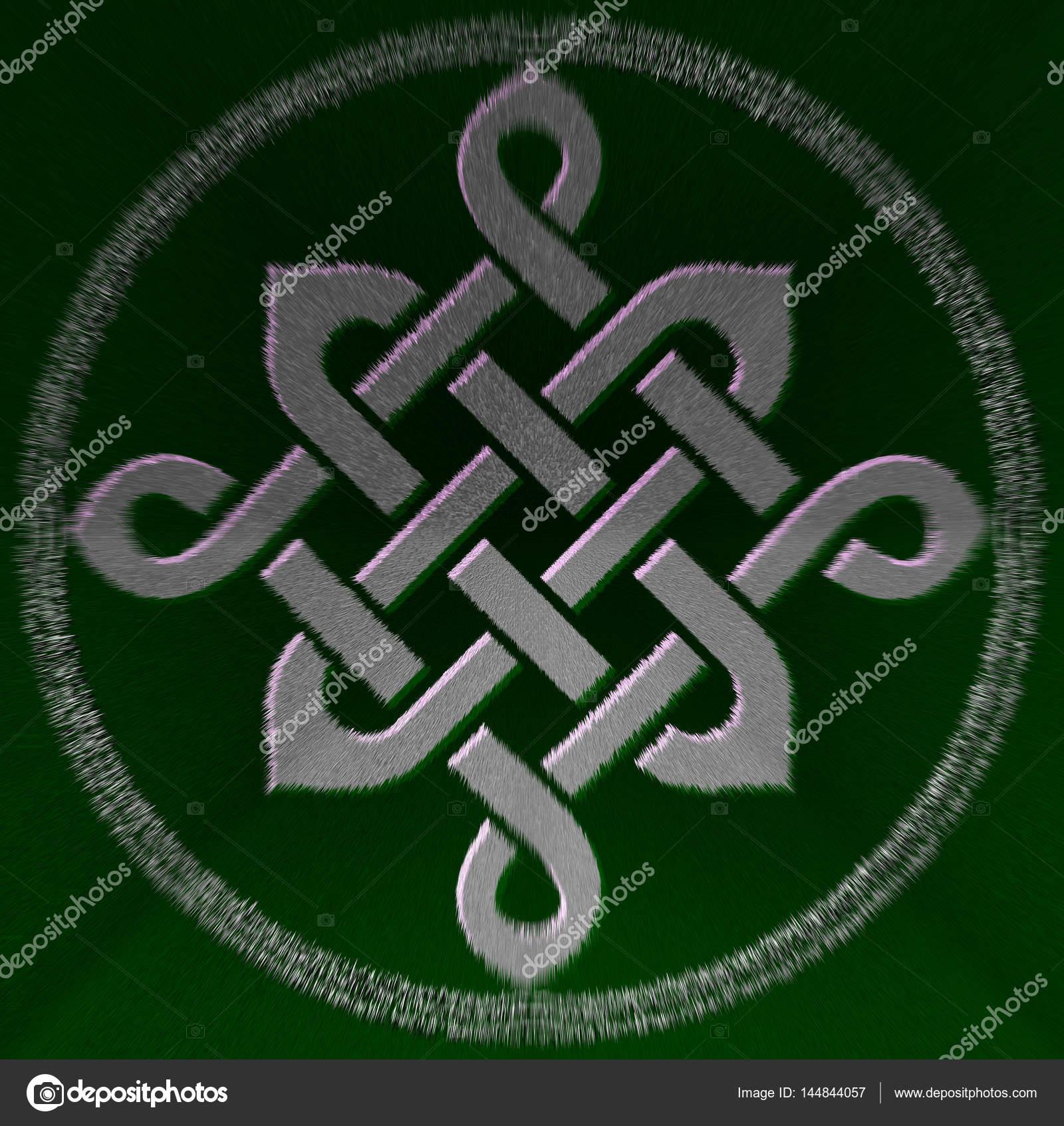 Celtic Knot Symbol Stock Photo Tony4urban 144844057