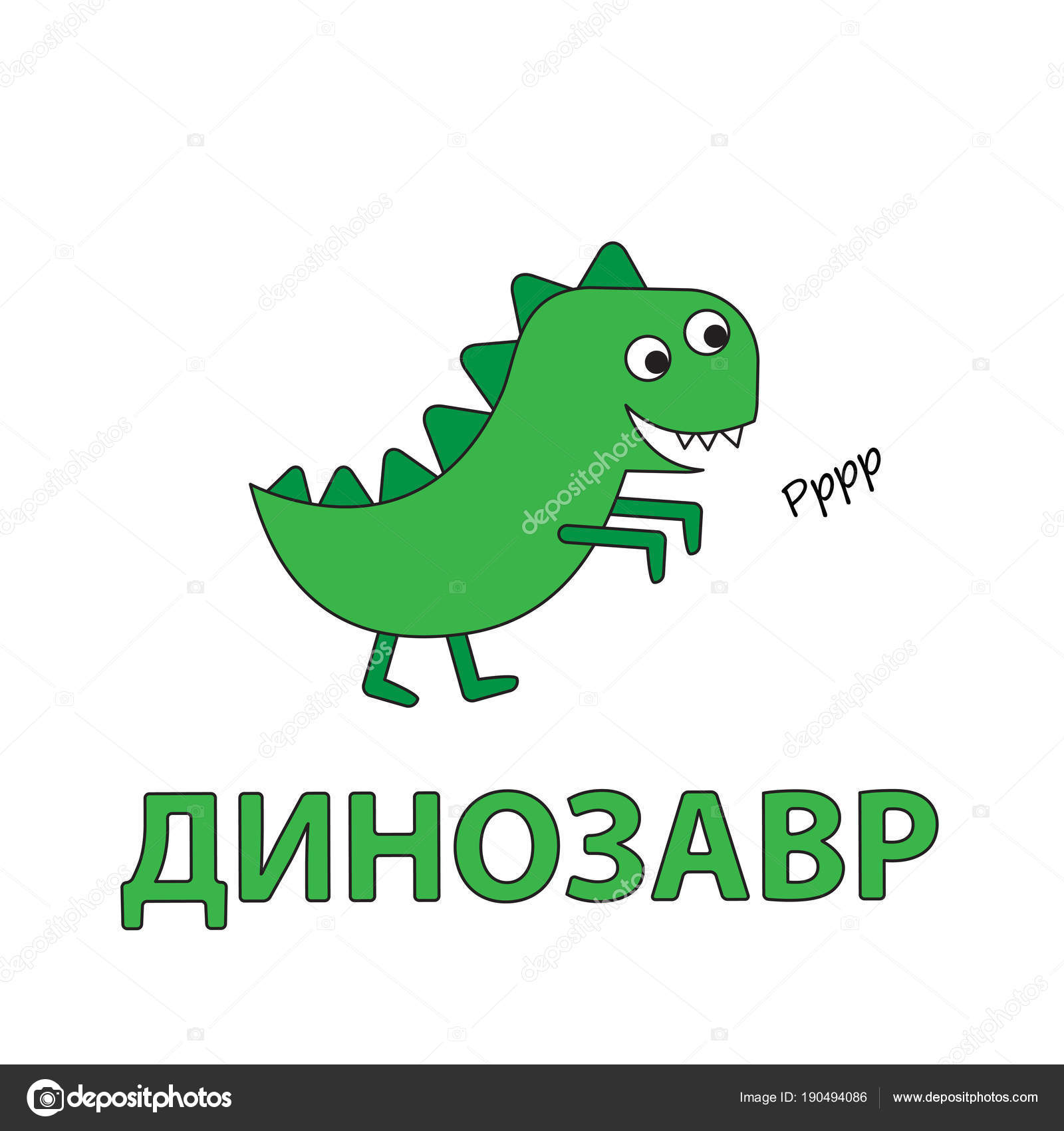 Comic Dinosaurier Flashcard für Kinder — Stockvektor © Roman_Volkov ...