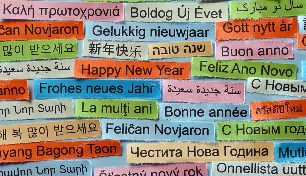 Gelukkig Nieuwjaar Op Verschillende Talen Stockfoto C Ivosar
