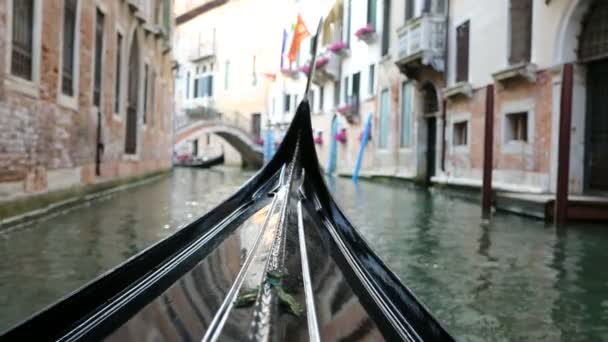 Kilátás a gondola, Velence, Olaszország