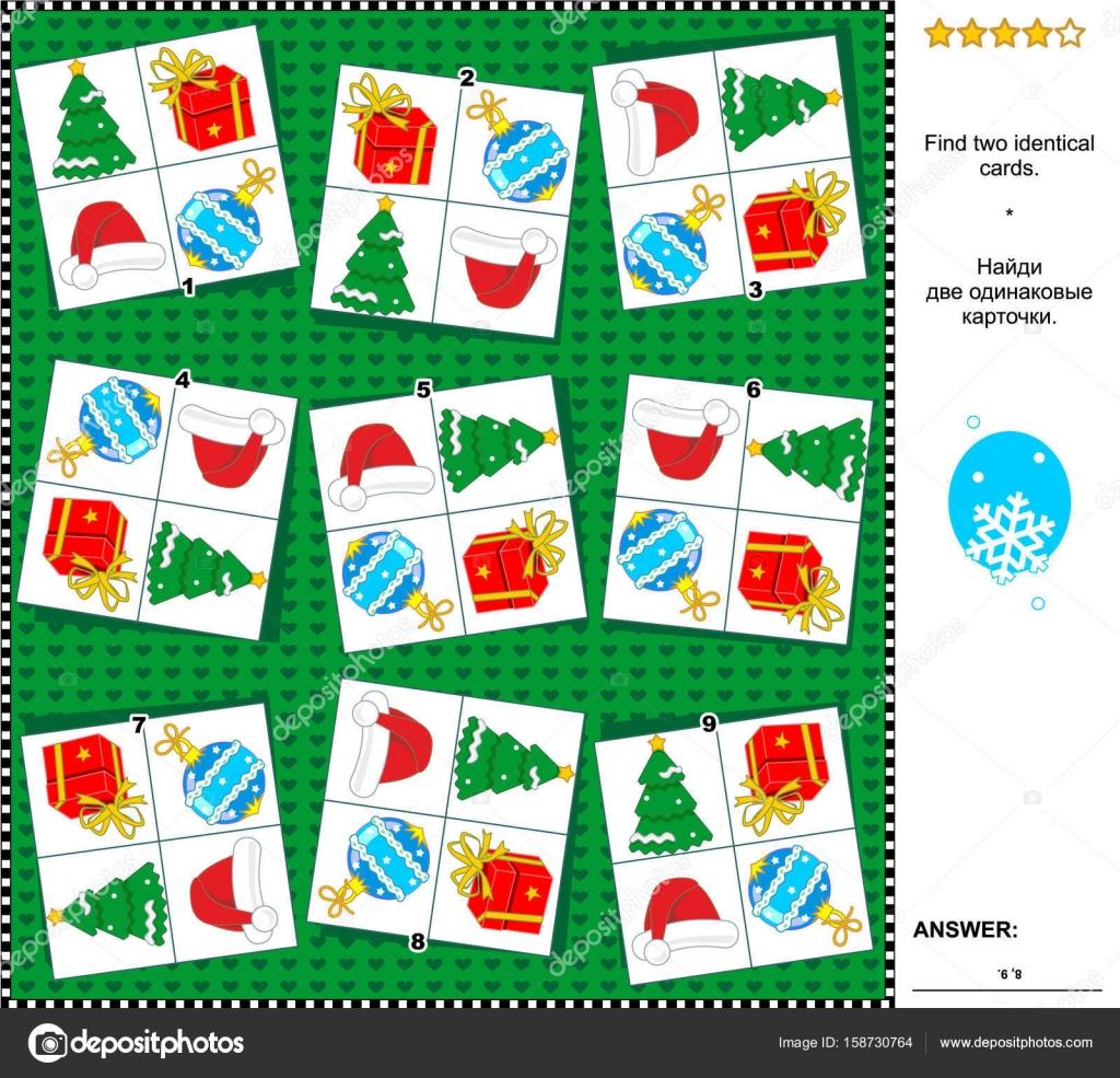 Rätsel Weihnachten Erwachsene.Weihnachten Oder Silvester Visuelle Rätsel Finden Sie Zwei
