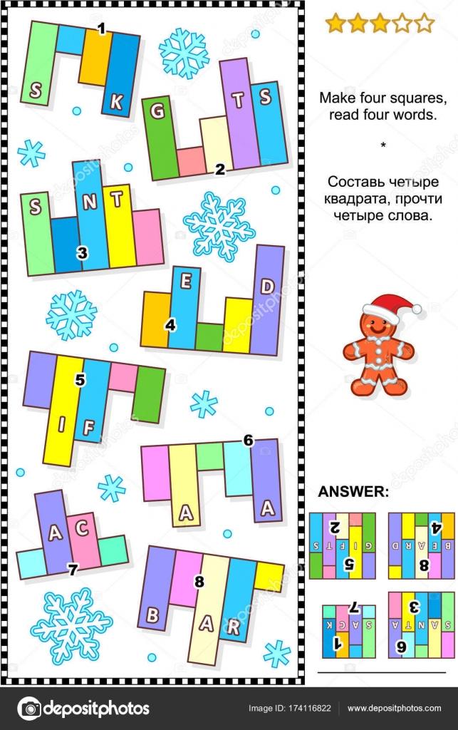 IQ Training abstraktes Wort puzzle, Winterurlaub unter dem Motto ...