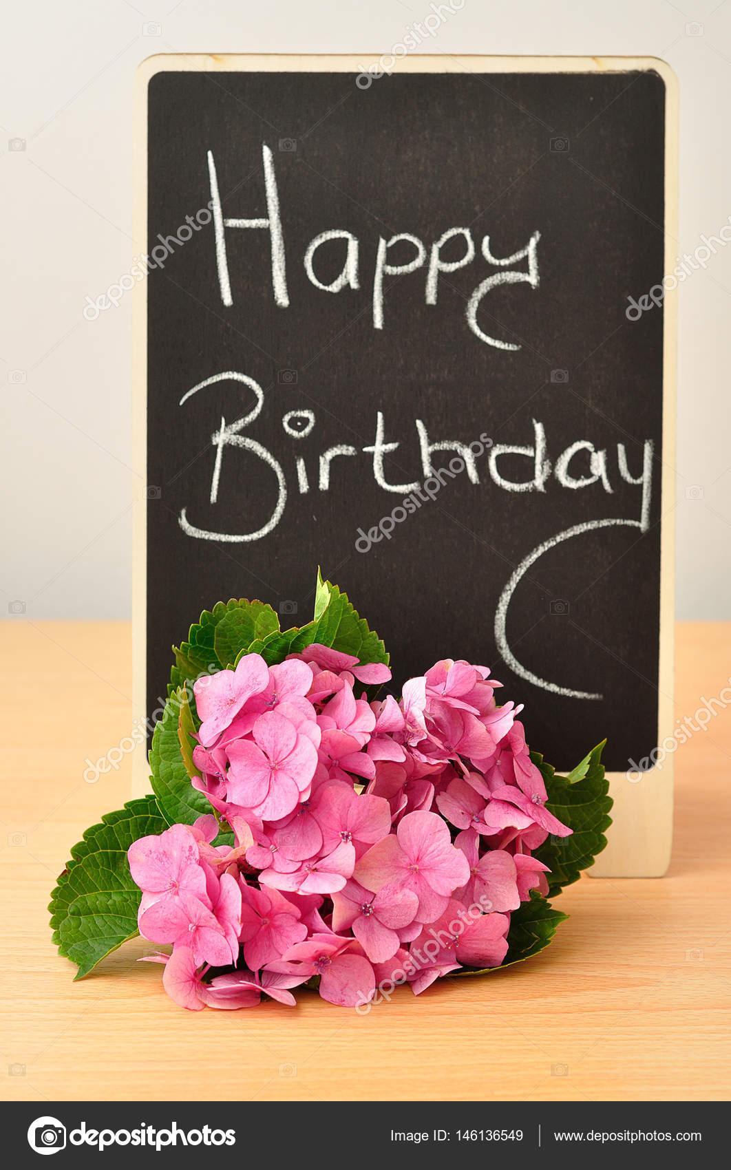 Фото с днем рождения цветы гортензия