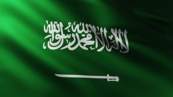 Large Flag of Saudi Arabia background fluttering in the wind with wave patterns