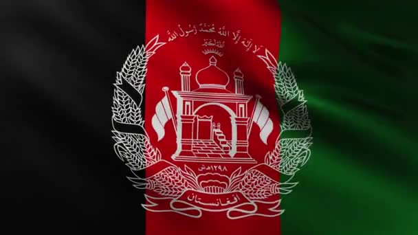Large Flag of Afghanistan background fluttering in the wind with wave patterns