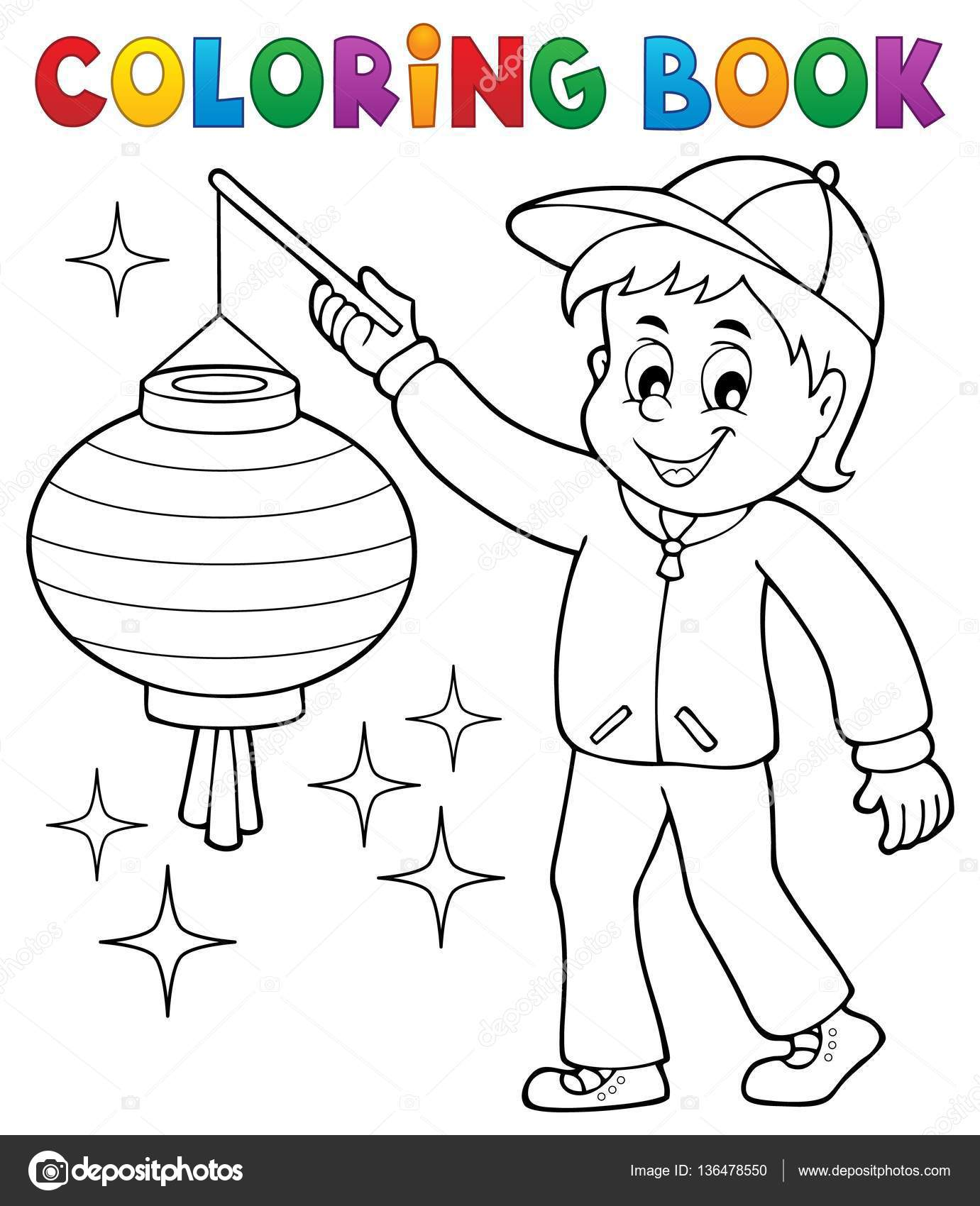 coloring book boy with paper lantern eps10 vector illustration vector by clairev - Coloring Book Paper Stock