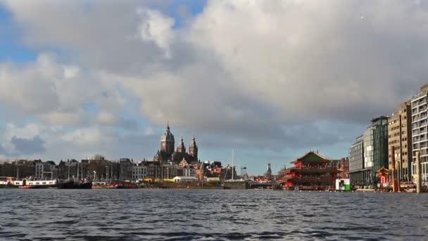 Gracht Canal Sint-Nicolaaskerk Church